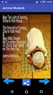Jumma mubarak messages apps on google play screenshot image m4hsunfo