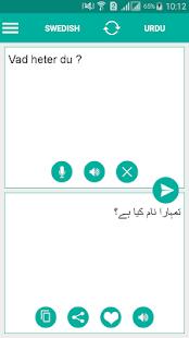 Swedish Urdu Translator - náhled