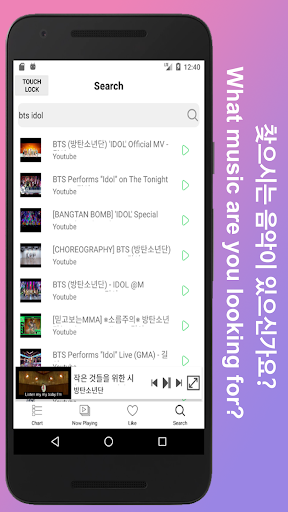 KPOP TOP 100 screenshot 3