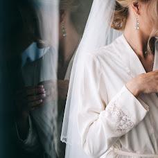 Wedding photographer Vitaliy Matviec (vmgardenwed). Photo of 07.11.2018