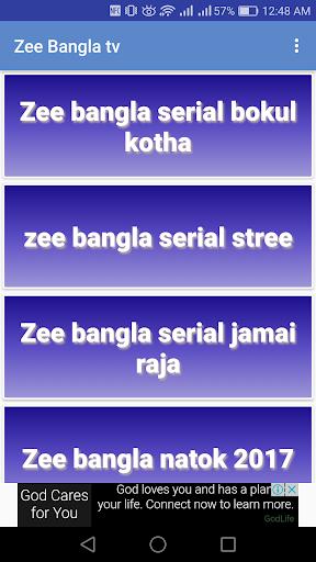 Free Online Zee Bangla Tv Channel - ▷ ▷ PowerMall
