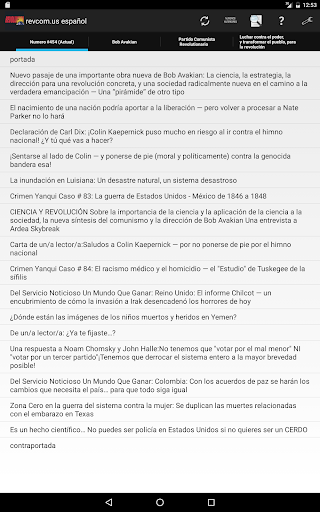 revcom.us (español)  screenshots 5