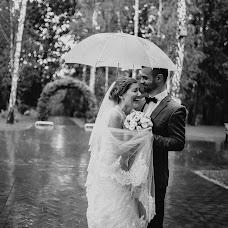 Wedding photographer Pavel Yaschenko (MrYaschenko). Photo of 16.05.2016
