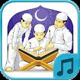 تحفيظ القرآن للصغار - بالصوت