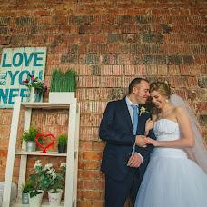 Wedding photographer Sergey Gordeychik (fotoromantik). Photo of 18.03.2016