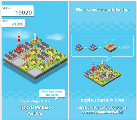 Let's create your own World with this City Maker x Puzzle!