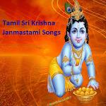 Tamil Sri Krishna Janmastami Songs Icon