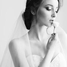 Wedding photographer Anna Chayka (annchayka). Photo of 03.06.2016