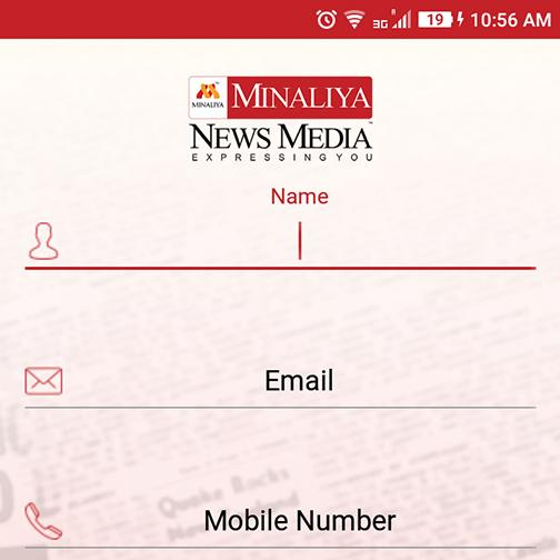 Minaliya Reporter- screenshot