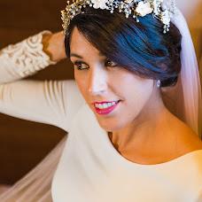 Fotógrafo de bodas Julia Guerrero (Fotomartinvideo). Foto del 17.10.2017