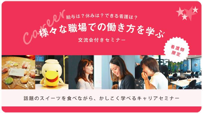 C:\Users\ookashiwa\Desktop\mv.PNG