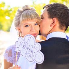 Wedding photographer Buravlev Pavel (novophoto). Photo of 08.12.2015