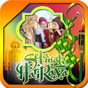 Hari Raya Mobile Photo Frames Maker
