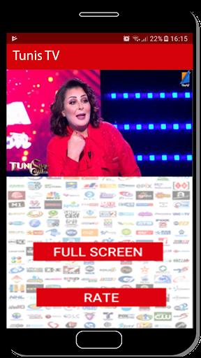 TV Arab live : Direct and Replay screenshot 2
