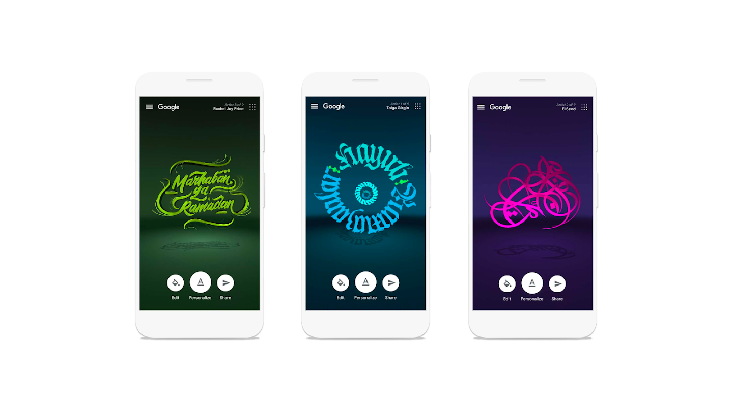 Three examples of greeting cards with customisation interface viewed on mobile