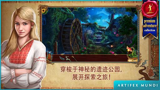 小小帝国:Little Empire(com.camelgames.fantasyland)_1.24.0 ...