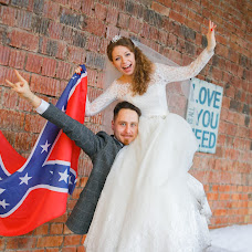 Wedding photographer Nikita Grazhevskiy (neon). Photo of 02.04.2017