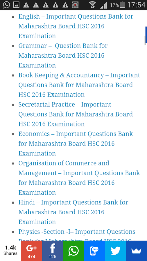 HSC Board 12th Standard India- screenshot