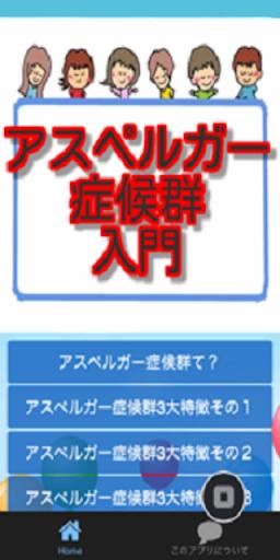 銀魂同人土銀主義 - 九九漫畫