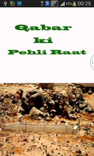 Qabar Ki Pehli Raat