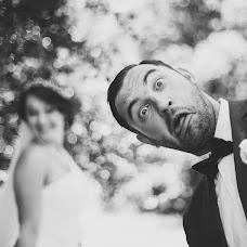Wedding photographer Aleksandra Lovcova (AlexandriaRia). Photo of 10.08.2016