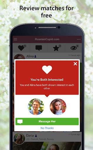 RussianCupid - Russian Dating App 3.1.4.2376 screenshots 3