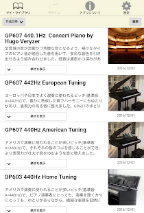 Piano Designer- screenshot thumbnail