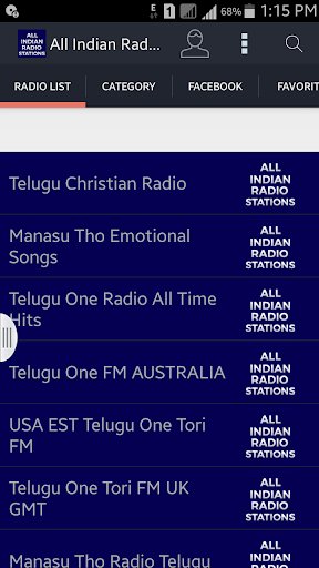 All Indian Radio Stations