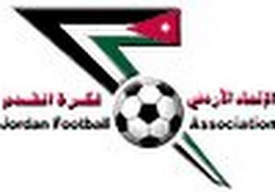 La Jordanie en barrage