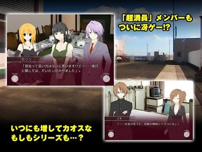 LTLサイドストーリー vol.4 screenshot 7