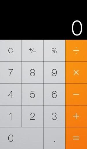 iOS Calculatrice