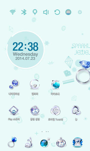 Sparkling Jewerly Theme