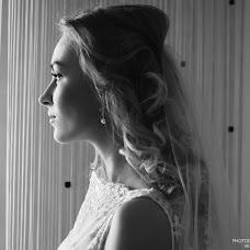 Wedding photographer Taras Beleckiy (TarasBeletskiy). Photo of 20.05.2017
