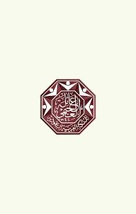 عائلة العجيمي - náhled