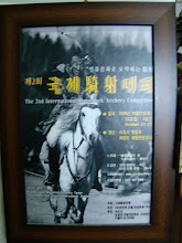 Photo: Plakat Korea 2006