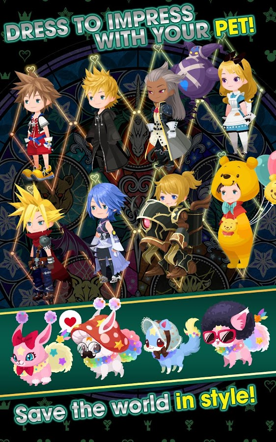 KINGDOM HEARTS Union χ[Cross]- screenshot