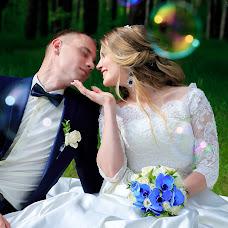 Wedding photographer Elmira Yavgareeva (phialca). Photo of 05.09.2017
