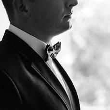 Wedding photographer Dmitro Volodkov (Volodkov). Photo of 23.04.2018