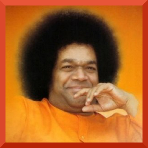 Bhajans by Sri Sathya Sai 1 - Apps on Google Play