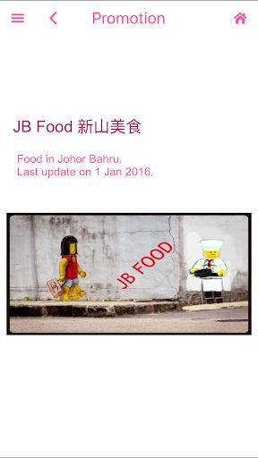 JB Food