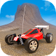 RC Cars - Driving Simulator Android apk