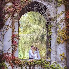 Wedding photographer Lyudmila Zharkova (LyudMilla). Photo of 03.11.2016