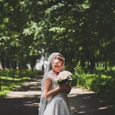 Wedding photographer Anna Meleschuk (AnnMell). Photo of 27.09.2016