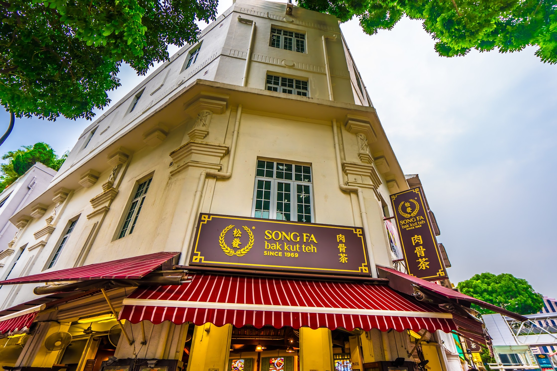 シンガポール ソンファ・バクテー1