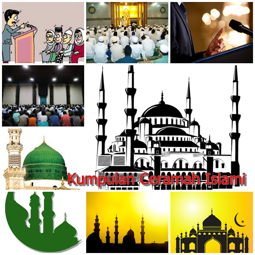 Kumpulan Teks Ceramah Islami