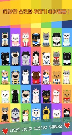 Télécharger Gratuit 가족이되어주세요 - 강아지 고양이 키우기 mod apk screenshots 1