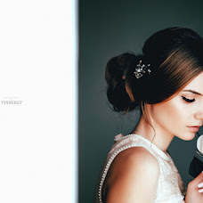 Wedding photographer Sergey Vinnikov (VinSerEv). Photo of 13.12.2018