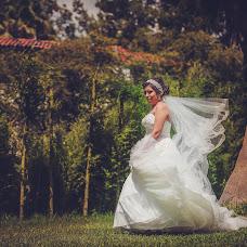 Wedding photographer Gabo Neira (neira). Photo of 18.08.2015