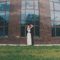 Wedding photographer Evgeniya Sachkova (Sachkova). Photo of 25.09.2016