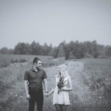 Wedding photographer Aleksey Lyapnev (Lyapnev). Photo of 10.05.2018